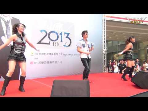 荒山亮 4 七仔虧(1080p)@荒山亮2013 高雄專輯簽唱會