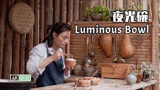 "「Handmade Luminous bowl丨自制夜光碗」4K UHD丨小喜XiaoXi丨Lichtenberg Wood Burning丨也许""雷电""闪现的图腾也能烙印在这木碗之上"
