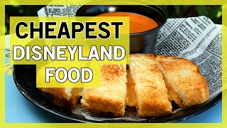CHEAP Disneyland Food!