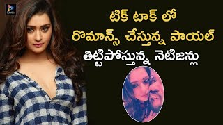 Payal Rajput shares Tik Tok video doing romance, netizens ..