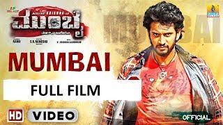 Mumbai (2018)   Full Hindi Dubbed Movie   Darling Krishna, Teju   South Dubbed Movies 2018