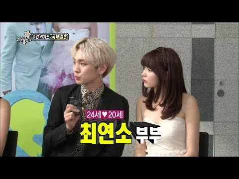 【TVPP】Key(SHINee) - Interview with Arisa, 키(샤이니) - 아리사와 인터뷰 @ Section TV