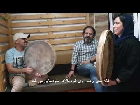 Rastak Music Group - Daf and Avaz trio | Rastak Off Stage | A melody from Kermanshah