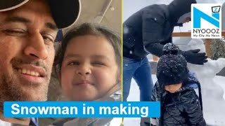 Viral Video: MS Dhoni makes snowman with Ziva Dhoni..