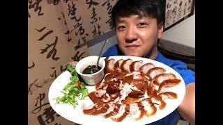 Eating ENTIRE Peking Duck & WEIRD Birthday Tradition