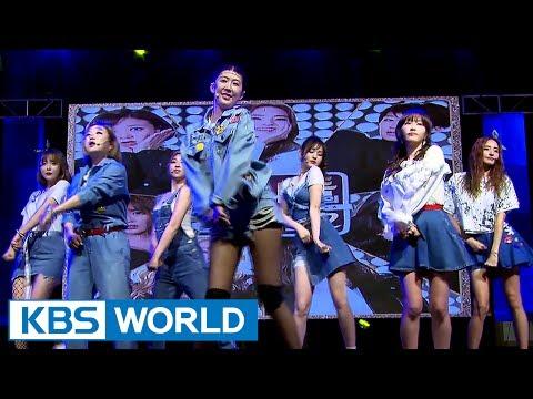 Sister's Slam Dunk Season2 | 언니들의 슬램덩크 시즌2 – Ep.16 [ENG/TAI/2017.06.02]