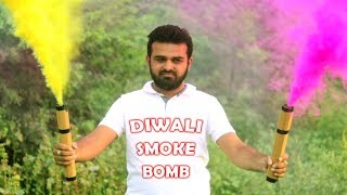 How to Make Color Smoke at Home Diwali Crackers