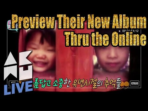 [AKMU Live] They Revealed Glipmse Of Their New Tracks Via On-Line 20170107