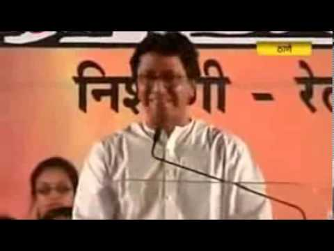 Mr Raj Thackeray Mimicry - Smashpipe News