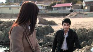 East of Eden, 48회,EP48, #05