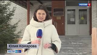 «Вести Омск»,  итоги дня от 04 марта 2021 года