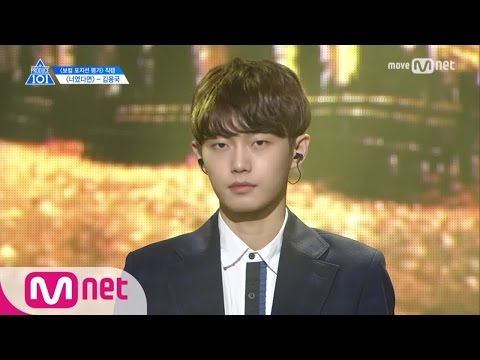 PRODUCE 101 season2 [단독/직캠] 일대일아이컨택ㅣ김용국 - 정승환 ♬너였다면 @보컬_포지션 평가 170517 EP.7