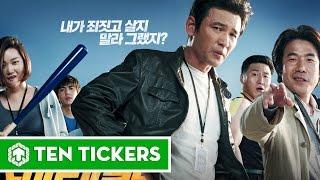 Top 10 phim điện ảnh Hàn hay nhất năm 2015   Ten Tickers Asia 1