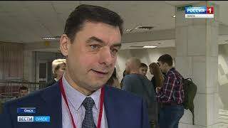 Ведущие российские специалисты по остеопорозу сегодня провели конференцию в Омске