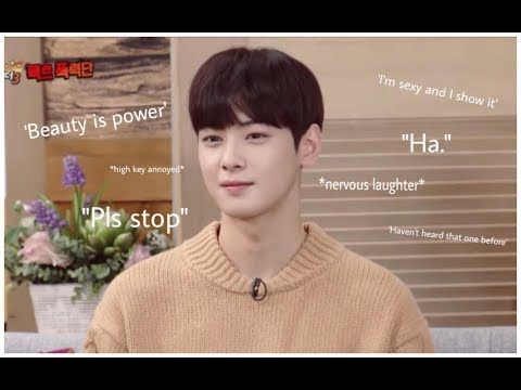 cha eunwoo being praised for his beautifulness for 3 minutes straight.