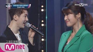I Can See Your Voice 4 JYP 연습생 출신! 조권 친구 실력자 작가 ′헤어지러 가는 길′ 170615 EP.16