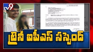 Trainee IPS Mahesh Reddy suspended over cheating in the na..