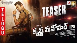 Official teaser of Krishna Manohar IPS starring Prabhu Dev..
