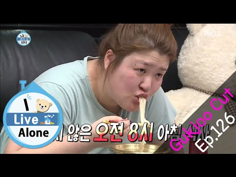 [I Live Alone] 나 혼자 산다 - Lee Gook Joo have breakfast 20151009