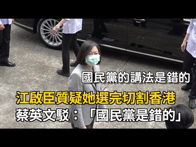 影/蔡英文視導憲指部 憲兵「紅隼戰士」首度亮相