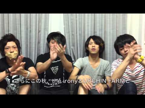 「the ironical fest.2015」出演バンドコメントーAxisー