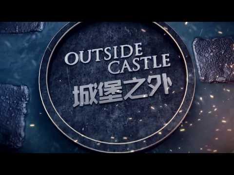H.O.T. - Outside Castle (응원법) (노래방 스타일의 가사 자막)(영어자막/중문자막/Romaji)