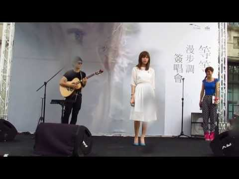 Olivia Ong: 對了,我錯了 from [WAITING] album launch Tour @ SCCP, Taipei-2013.6.29_Olivia [等等]漫步調簽唱會-5/7