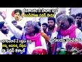 Bheemla Nayak Singer Kinnera Mogulaiah Gets Emotional About Pawan Kalyan | Its Andhra Tv