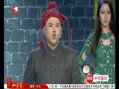 笑傲江湖第一季第十三期(总决赛)King of Comedy Season 1 EP 13:冷面笑匠