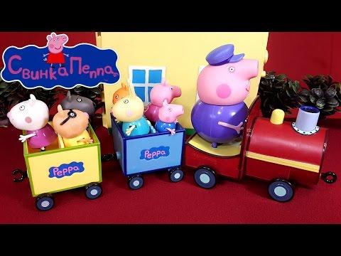 свинка пеппа смотреть онлайн на русском игрушка