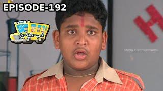 High School (హై స్కూల్ ) Telugu Daily Serial - Episode 192 | Mana Entertainments