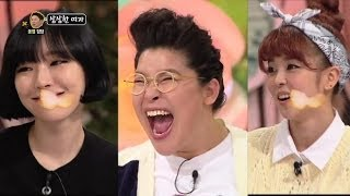 Hello Counselor Ep.160