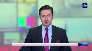 الخارجية: لا إصابات بين الأردنيين في زلزال أثينا - (19 ...