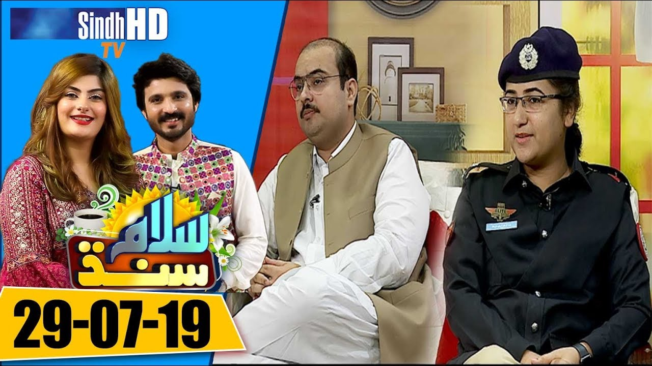 Salam Sindh | 29/07/2019 | HQ | SindhTVHD