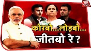 PM Modi Dedicates L&T's Armed Systems Complex In Hazira To The Nation
