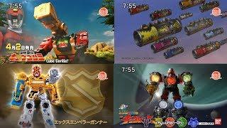 All Gattai Toys CM [Kyoryuger to LupinrangerPatranger] - Every Sentai Unique