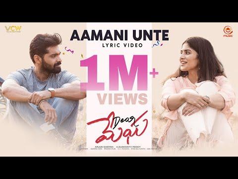 Aamani Unte lyrical video song from Dear Megha movie