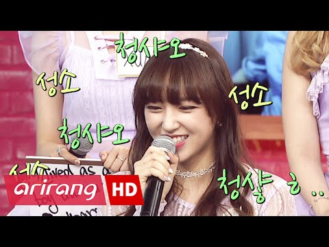 After School Club _ Angel CHENG XIAO is perfection (우주소녀의 성소천사 is 뭔들)