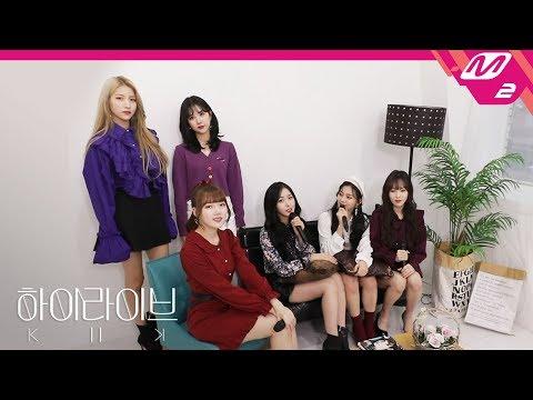 [하이라이브] 여자친구의 'Time for us' 앨범 하이라이트 메들리♪ (GFRIEND Highlight Medley)