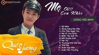 Album Mẹ Ơi Con Khóc - Lương Hữu Minh