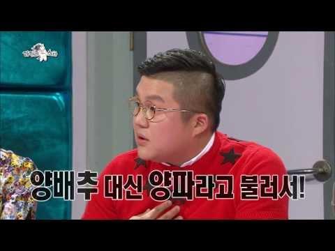[HOT] 라디오스타 - 조세호, 양배추 버린 사연? 최홍만 성대모사 등 개인기 폭발 20131127