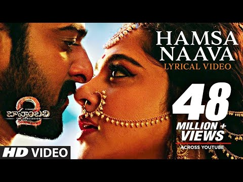 Hamsa-Naava-Full-Song-With-Lyrics