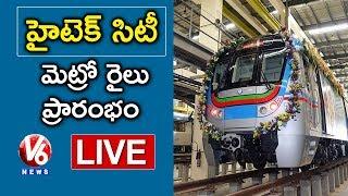 Ameerpet To Hitech City Metro Train Inauguration LIVE   Hyderabad Metro   V6 News