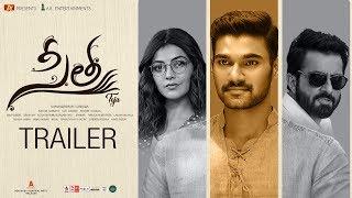 Sita Trailer- Sai Srinivas Bellamkonda, Kajal Aggarwal..
