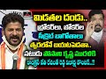 Revanth Reddy terms Posani Krishna Murali as KTR's joker
