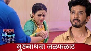 ZEE Marathi Serial News Videos - Playxem com