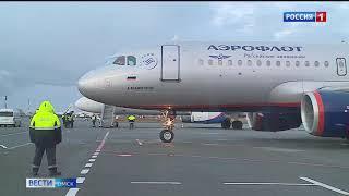 Росавиация одобрила прямые рейсы из Омска в Испанию и на Кубу