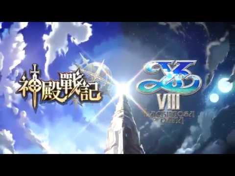 暢玩 神殿戰記- 原創奇幻冒險RPG PC版 2