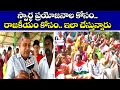 Amaravati Farmers Face To Face Over AP Capital Change | AP Latest News | ABN Telugu