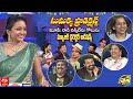 Suma's Cash latest promo ft Raghu Kunche, Kalpana, Mangli, Dhanunjay